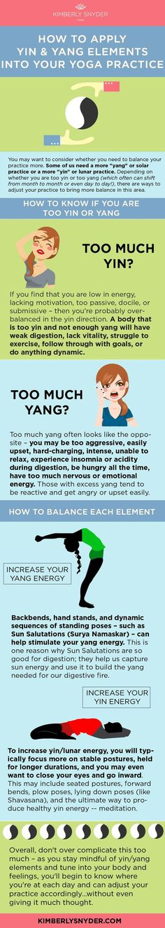 How To Apply Yin And Yang Elements To Your Yoga Practice