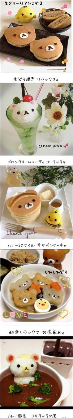 Rilakkuma Japanese food  #bento #rilakkuma #kawaii #food