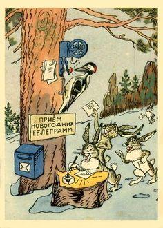 """""""Изогиз"""", 1957 год, художник А. Баженов."""