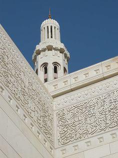 mosque by rurukina, via Flickr