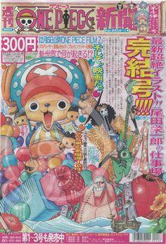Après la première interview, la deuxième interview et la troisième interview d'Eiichiro Oda voici le quatrième et dernier entretien de l'auteur de One Piece, issu du journal Nik…