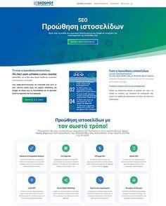 Βελτιστοποίηση ταχύτητας για την ιστοσελίδα seospot.gr. Πετύχαμε το τέλειο (100 στα 100) για άλλη μια φορά στο Pagespeed Insights της Google. Studio, Google, Studios