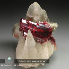 25 Magnificent Minerals and Stones with Hidden Galaxies, Skies and Oceans Inside – Galaxy Art Rock Chic, Minerals And Gemstones, Rocks And Minerals, In Natura, Galaxy Art, Unusual Gifts, Stones And Crystals, Gem Stones, You Nailed It