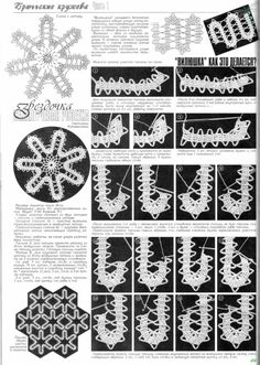 View album on Yandex. Irish Crochet, Crochet Lace, Bruges Lace, Crochet Tablecloth, Quilts, Knitting, Pattern, Albums, Tutorials