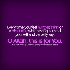 O Allah this is for You.