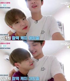 """Page 3 Read """"sandal"""" from the story produce 101 You Are My World, Lee Daehwi, Kim Jaehwan, Produce 101, 3 In One, Best Memories, Namjin, Kpop, Jinyoung"""
