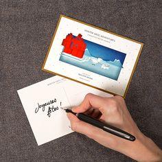 Spread the Christmas spirit, send your friends an E-card.