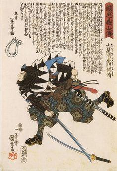✈ Japanese art utagawa kuniyoshi –samurai prints