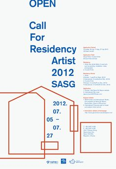 Open Call For Residency Artist by Kim A-Hae