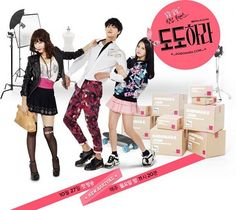 Dodohara (Be Arrogant): 2014 Korean drama- Don't expect a romantic comedy. 10 episodes that are 20 mins long. Filler show