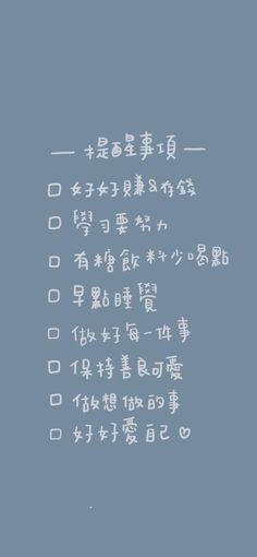 Yingzhenchen 傳送了釘圖給你!