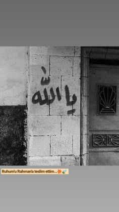 Strong Faith, Allah Islam, Graffiti Art, Letters, Wallpaper, Mosque, Photos, Wall Papers, Lettering