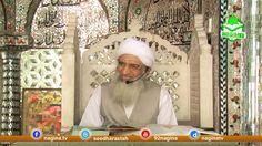 Umar e Farooq رضی اللہ عنہ    Khutba-e-Juma Tul Mubarik 07-10-2016  