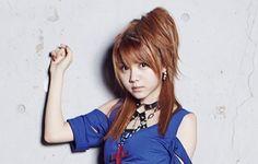 Tanaka Reina, première chanteuse et leader du groupe LoVendoЯ