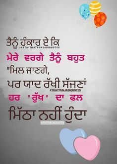 👑👑..N.J.J.S Cute Quotes For Life, True Love Quotes, Sweet Quotes, True Quotes, Punjabi Love Quotes, Motivational Picture Quotes, Inspirational Prayers, Broken Heart Quotes, Perfection Quotes