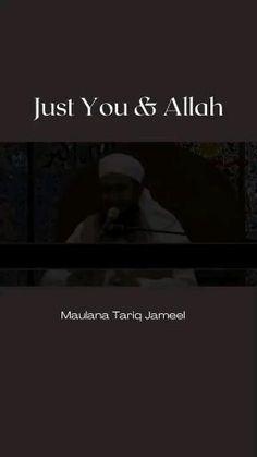 Muslim Love Quotes, Love In Islam, Allah Love, Quran Quotes Love, Islamic Love Quotes, Prayer Quotes, Islamic Inspirational Quotes, Tahajjud Prayer, Beautiful Quotes About Allah