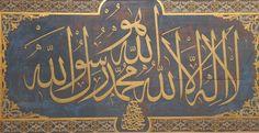 Sultan-II.jpg (900×462)
