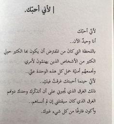 اقتباسات من تصويري • كتاب قبيلة نساء .. خالد الزايدي