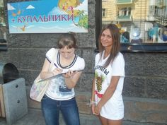 Сбор подписей в поддержку уличного радио. Лето 2012