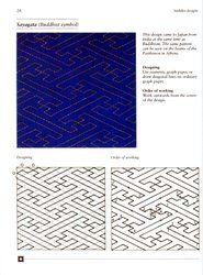 One World Fabrics: Shop   Category: Sashiko Notions, Thread & Patterns   Product: Japanese Quilting - Sashiko by Hiromitsu Takano 634-6