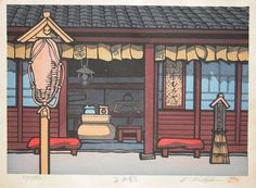 Katsuyuki Nishijima - Tea House at Kusatsu Japanese Art Modern, Japanese Prints, Japanese Woodcut, Decopage, Japanese Illustration, Japanese Painting, Print Artist, Woodblock Print, Asian Art
