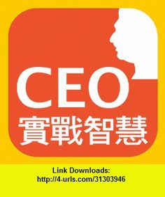 CEO, iphone, ipad, ipod touch, itouch, itunes, appstore, torrent, downloads, rapidshare, megaupload, fileserve