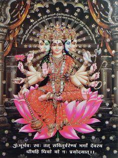 Goddess Gayatri - Glitter Poster (Glitter Poster - Unframed)