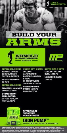 Build Your Arms