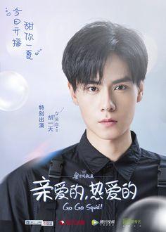 Handsome Actors, Cute Actors, Handsome Boys, Asian Actors, Korean Actors, Drama Eng Sub, China Movie, Chines Drama, Drama Fever