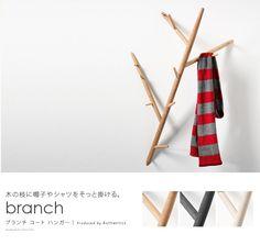 【楽天市場】branch coat hanger(ブランチコートハンガー|Authentics コート掛け 帽子掛け 什器)【楽ギフ_包装】【楽ギフ_熨斗】:フォーアニュ