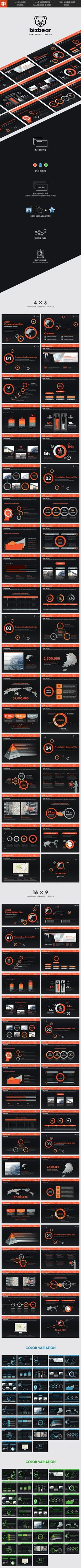 powerpoint template, ppt template, free powerpoint template, 테마몽 파워포인트템플릿, 무료파워포인트템플릿,키노트디자인,프리미엄파워포인트템플릿,테마몽,thememon