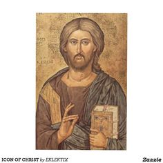 ICON OF CHRIST WOOD WALL ART