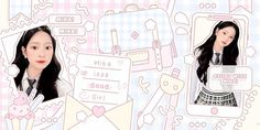 Kids Diary, Promotional Design, Cute Pattern, Aesthetic Art, Cyber, Cool Girl, Layout, Templates, Header