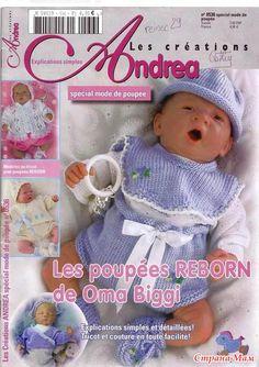 Andrea Журнал №36