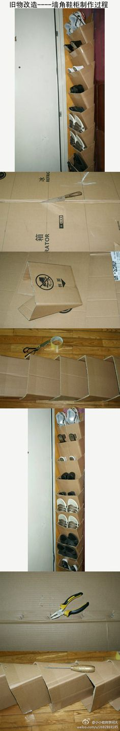 shoe rack... Ok maybe not a shoe rack since I have plenty of shoe storage at the moment and making more would just encourage me to buy more shoes that I don't need, will hardly wear and can't afford... BUT I see potential for using this as storage of other things! (upcycle cardboard box) Great idea ~ msut try! #ecrafty