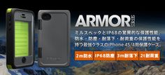 OtterBox Armor for iPhone 4S/4