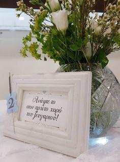 Invitation Cards, Wedding Invitations, Our Wedding, Dream Wedding, Groom Accessories, Bride Gifts, Marry Me, Wedding Planning, Wedding Decorations