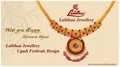 Temple Jewellery Design