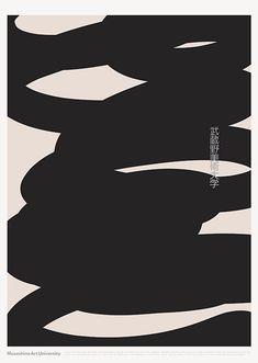 Daikoku Design Institute Musashino Art University 2012
