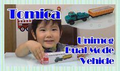 トミカ Tomica メルセデスベンツ ウニモグ 軌陸車 そうちゃん3歳 Mercedes-Benz Unimog Dual Mode Vehi...