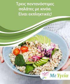 Τρεις πεντανόστιμες σαλάτες με κινόα. Είναι εκπληκτικές! Για να μπορείτε να έχετε επιλογές για τα γεύματά σας, σας παρουσιάζουμε 3 σαλάτες με κινόα, ώστε να μπορείτε να τις απολαύσετε μόνες ή μαζί με το αγαπημένο σας πιάτο The Kitchen Food Network, Japanese Food, Food Network Recipes, Cobb Salad, Salads, Healthy Recipes, Fish, Vegan, Dining