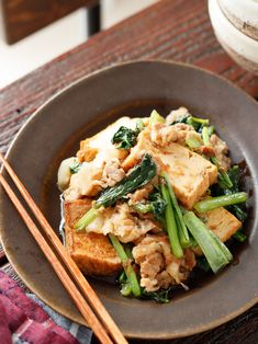 Kung Pao Chicken, Japanese Food, Japchae, Bento, Thai Red Curry, Food And Drink, Cooking Recipes, Ethnic Recipes, Foods