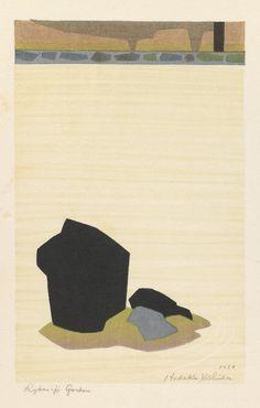 Ryunaki Garden - Hodaka Yoshida, 1953 Japanese Prints, Japanese Art, Hiroshi Yoshida, Family Print, Garden Stones, Woodblock Print, Graphic Design Illustration, Printmaking, Museum