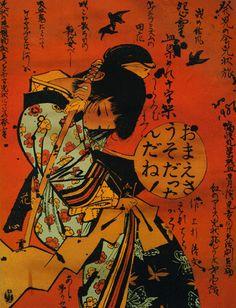 Seichi Hayashi10