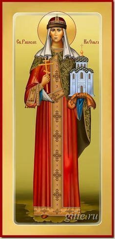 St. Olga the Princess of Kiev - July 11