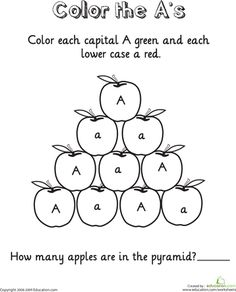 Worksheets: The Letter A
