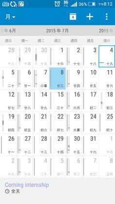 [Google Calendar][Android][Interview] 想要把日曆裡面的詳細活動資訊拉出來到下面