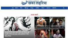 Khabar Lahariya: Turning badlands of Bundelkhand into hub of journalism