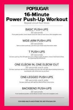 Power Push-Up workout!