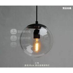 $112.00 / piece Fixture Width: 20 cm (8 inch) Fixture Length : 20 cm (8 inch) Fixture Height:30 cm (12 inch) Chain/Cord Length : 200 cm (79 inch) Color : black Materials:glass,iron